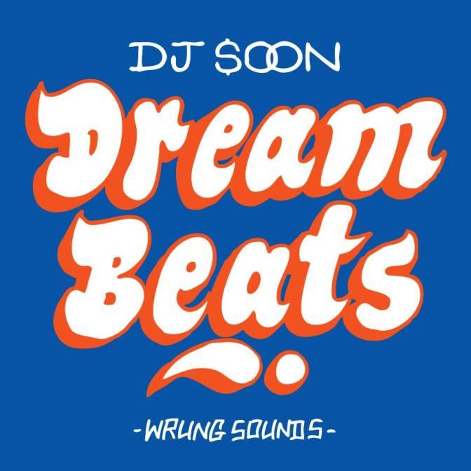 dream beats